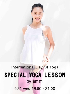 エミ ヨガ(emmi yoga)のSPECIAL YOGA LESSON 6.21International day of yoga byemmi チケット ギフトその他