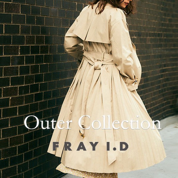 FRAY I.D(フレイ アイディー)のニュース | 【FRAY I.D】Outer Collectionをご紹介!