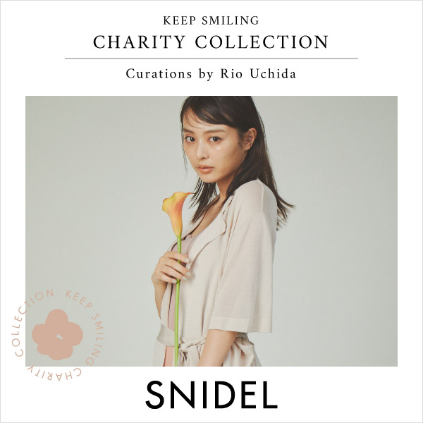 SNIDEL(スナイデル)のニュース | 【KEEP SMILING  CHARITY COLLECTION】内田理央さん着用アイテムをご紹介!