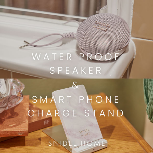 SNIDEL HOME(スナイデルホーム)のニュース | WATER PROOF SPEAKER&SMART PHONE CHARGE STAND