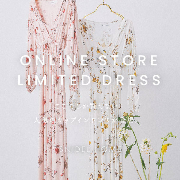 SNIDEL HOME(スナイデルホーム)のニュース | ONLINE STORE LIMITED DRESS