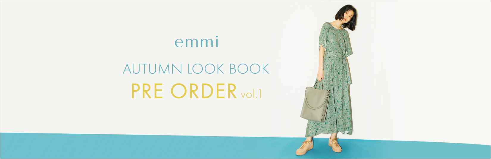 emmi atelier 2020 Autumn Collection Pre Order Vol.1