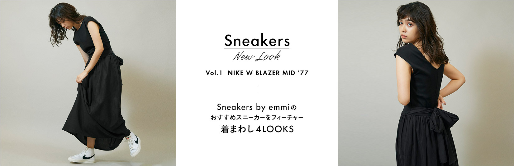 Sneakers New Look Vol1 NIKE