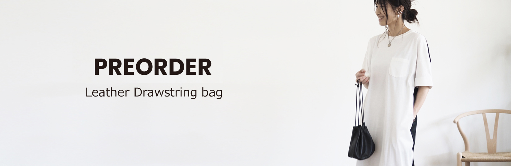 ANIECA Leather Drawstring bag PREORDER
