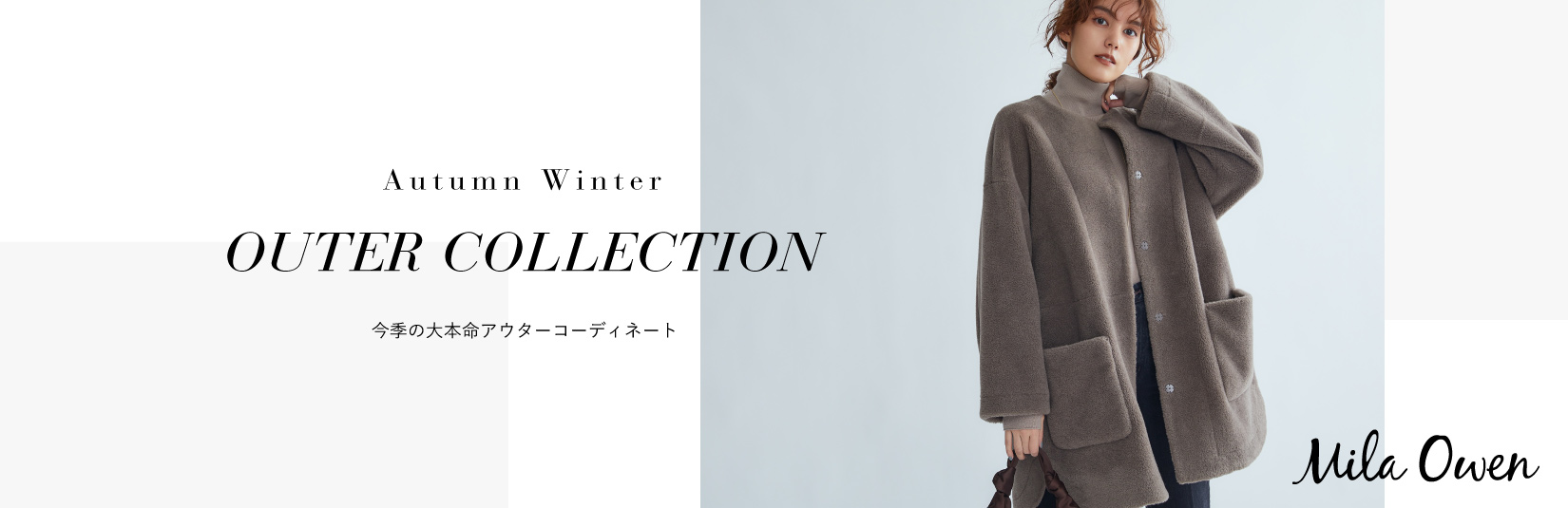 Mila Owen Autumn Winter OUTER COLLECTION