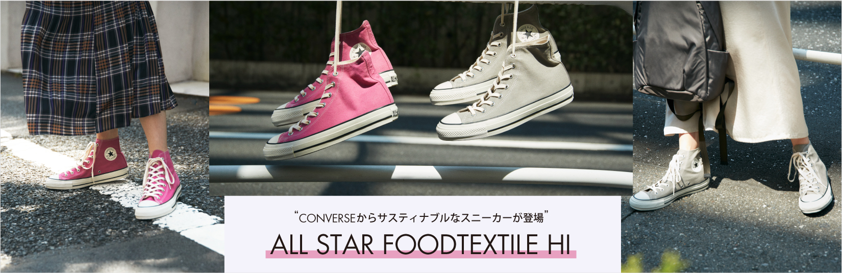 ALL STAR FOODTEXTILE HI