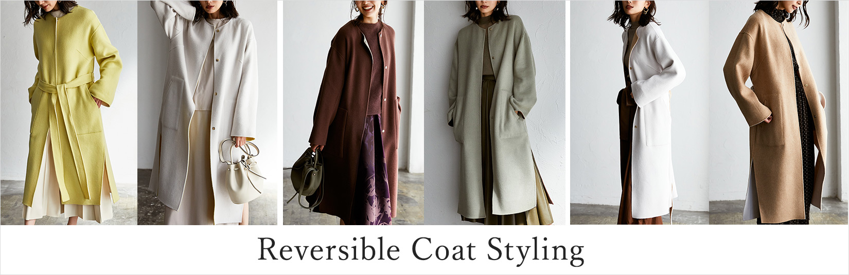 Reversible Coat Styling
