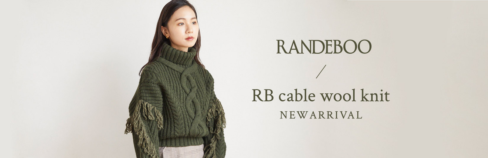 RB cable wool knit New Arrival
