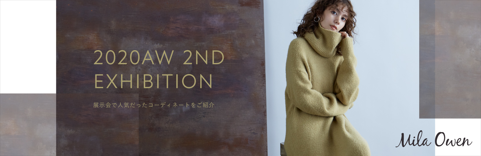 2020 AW 2ND EXHIBITION