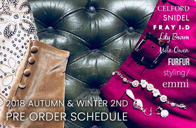 2018 Autumn & Winter 2nd Pre Order Schedule
