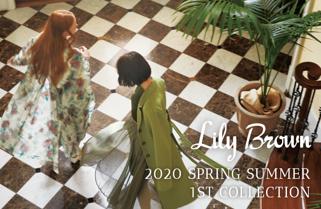 Lily Brown 2020 Spring/Summer 1st Collection