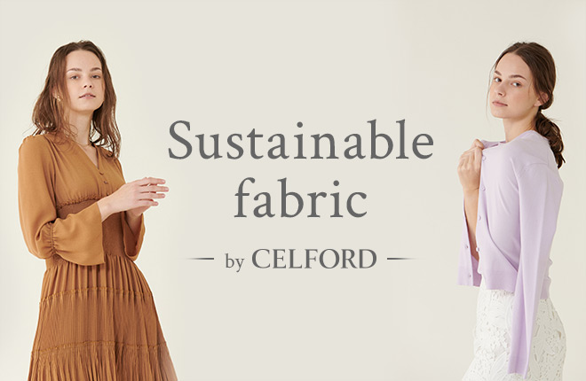 CELFORD Sustainable fabric