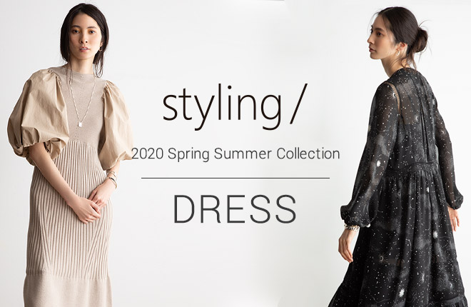 2020 Spring Dress Collection