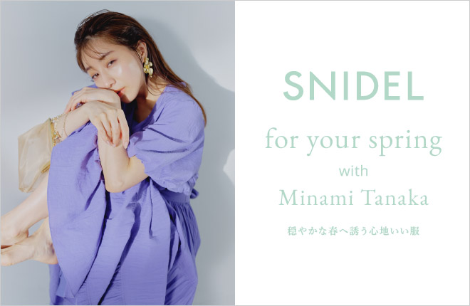 for your spring with Minami Tanaka