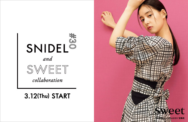 SNIDEL and sweet collaboration #30