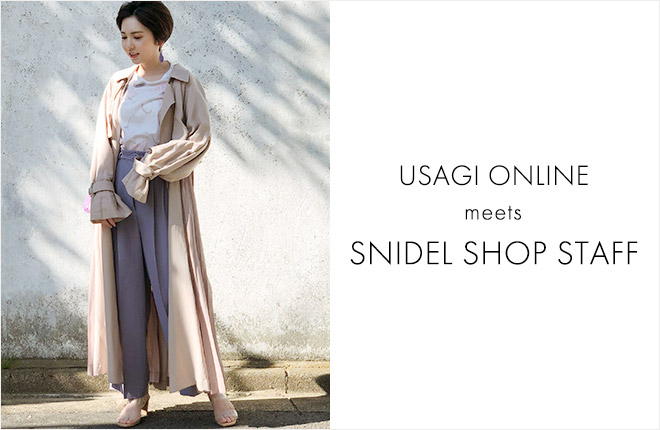 USAGI ONLINE meets SNIDEL SHOP STAFF