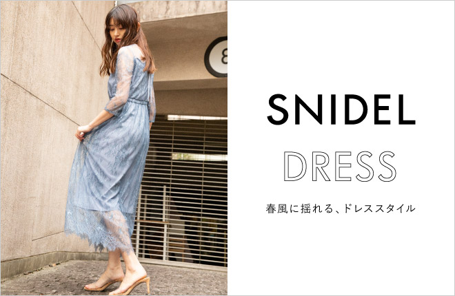 SNIDEL DRESS SNAP