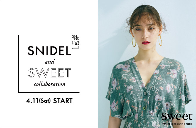 SNIDEL and sweet collaboration #31