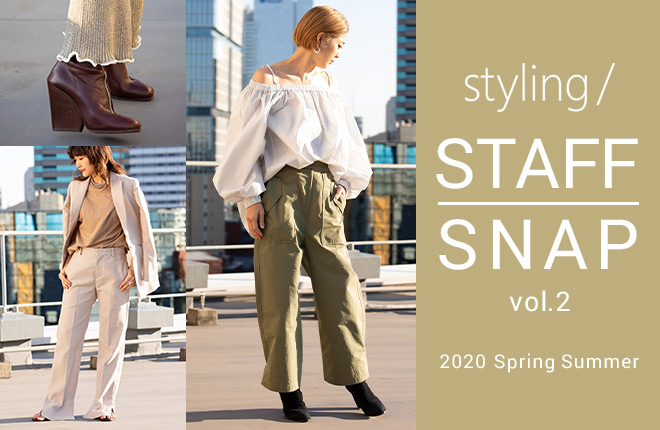 styling/ 2020SS STAFF SNAP VOL.2