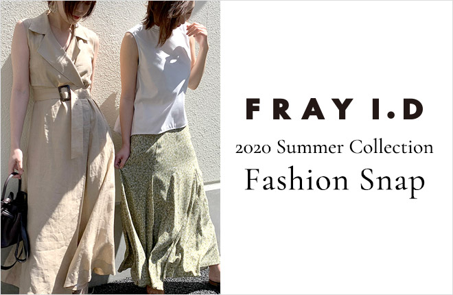 FRAY I.D Fashion Snap