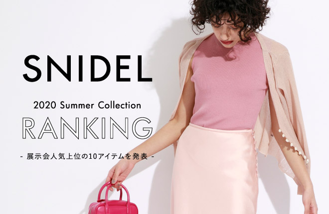 SNIDEL 2020 Summer Collection RANKING
