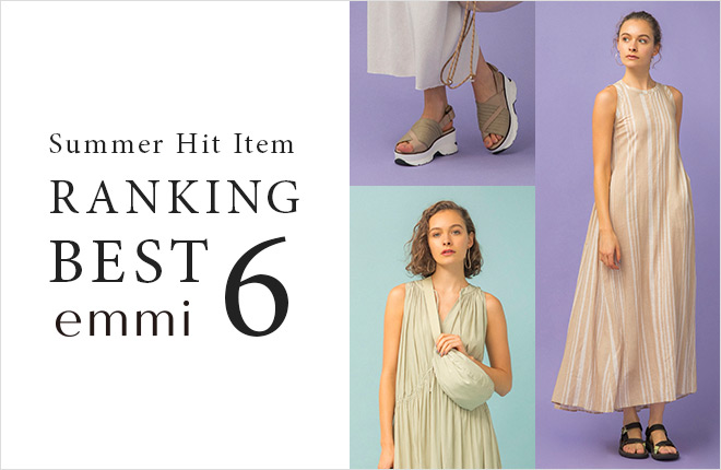 emmi Summer Hit Item Ranking