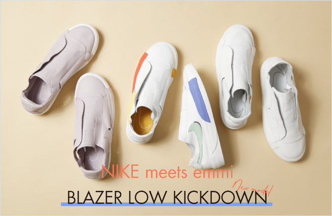 """NIKE meets emmi"" BLAZER LOW KICKDOWN"