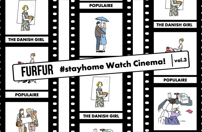 FURFUR #stayhome WATCH CINEMA! -vol.3-