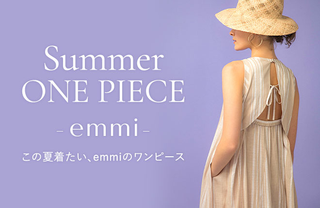emmi Summer ONE PIECE