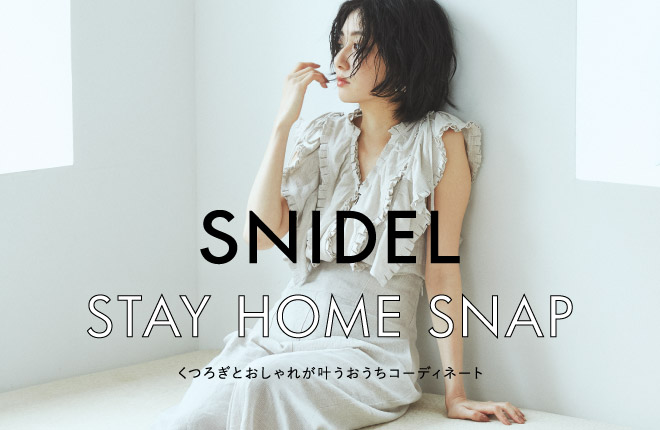 SNIDEL STAY HOME SNAP