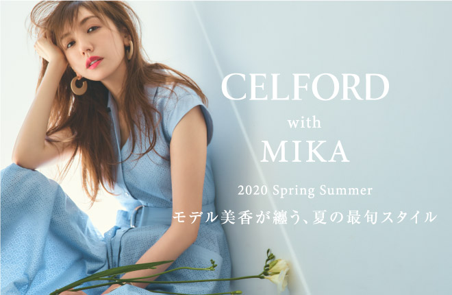 CELFORD with MIKA 2020 Spring Summer
