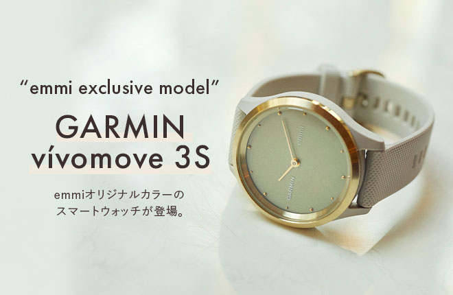 """emmi exclusive model"" GARMIN vívomove 3S"