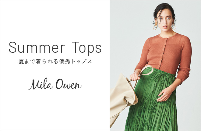 Mila Owen Summer Tops