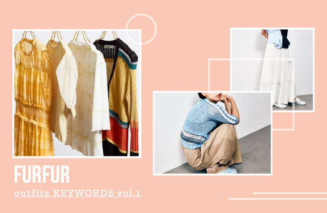 OUTFITS KEYWORDS vol.1