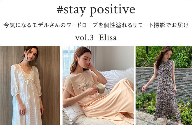 #stay positive vol.3 Elisa