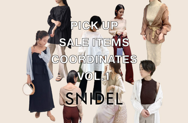 PICK UP SALE ITEMS COORDINATES VOL.1