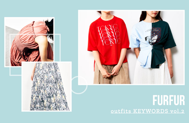 OUTFITS KEYWORDS vol.2
