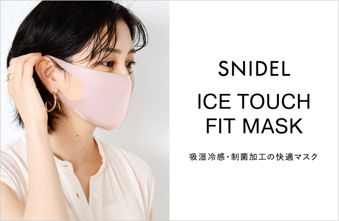 ICE TOUCH FIT MASK