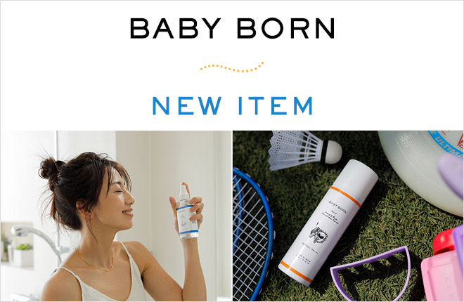 【BABY BORN】New Item Release!
