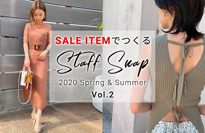 SALE ITEMでつくるStaff Snap Vol.2