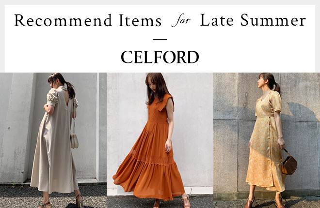 Recommend Items For Late Summer
