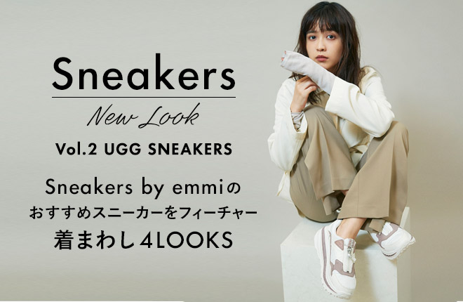 Sneakers New Look Vol2 UGG