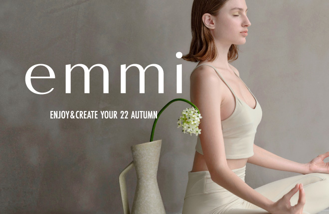 emmi AUTUMN COLLECTION 2020