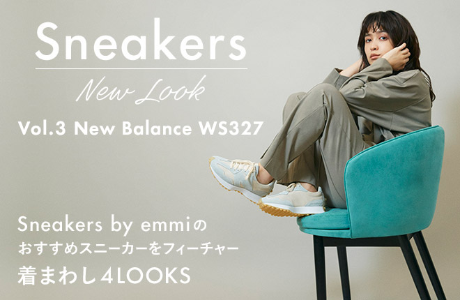 Sneakers New Look Vol.3 New Balance
