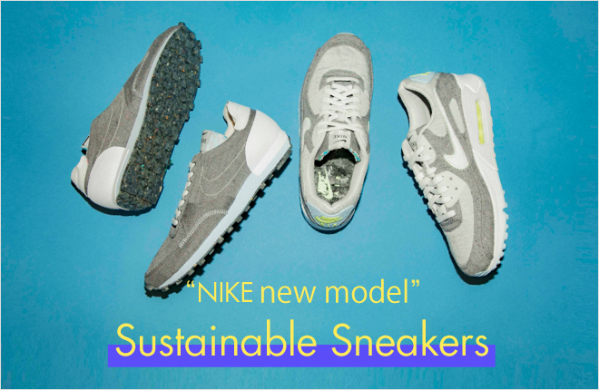 """NIKE new model"" Sustainable Sneakers"