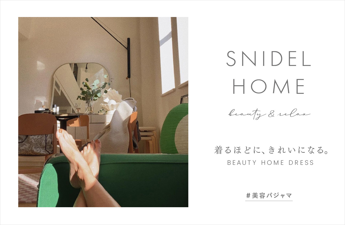 【9.1(tue)DEBUT 】SNIDEL HOME