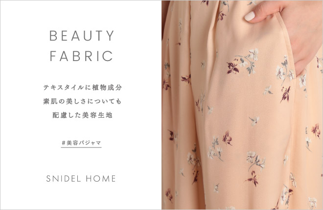 SNIDEL HOME BEAUTY FABRIC