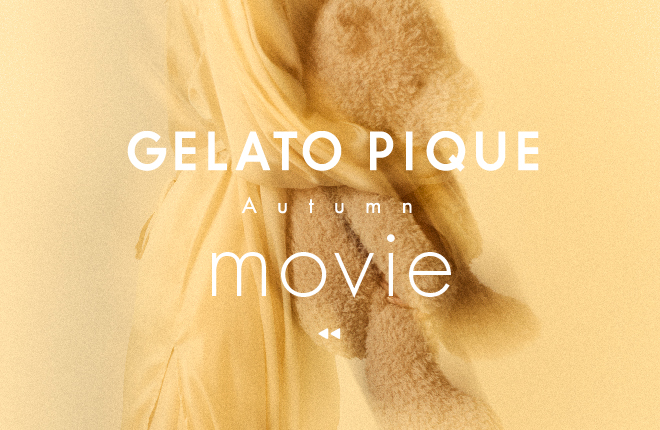 gelato pique 2020 Autumn Collection MOVIE
