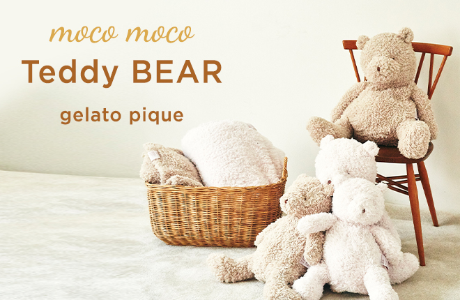 moco moco teddy BEAR