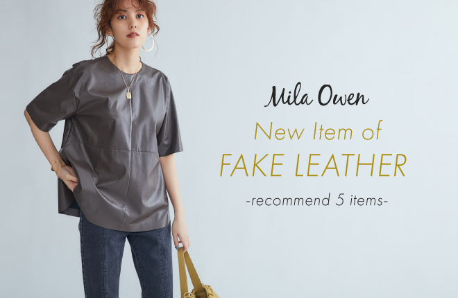 Mila Owen New Item of fake leather